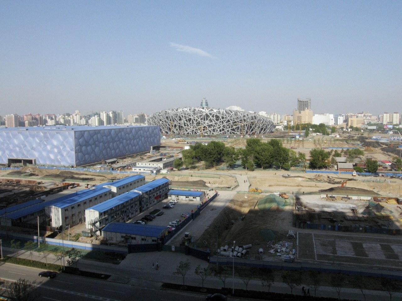 Bird's Nest - Herzog & De Meuron in China - Bild 5