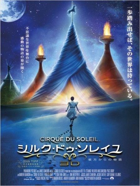 Cirque du Soleil: Traumwelten - Bild 23