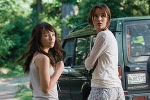 Der Fluch der 2 Schwestern - Bild 2