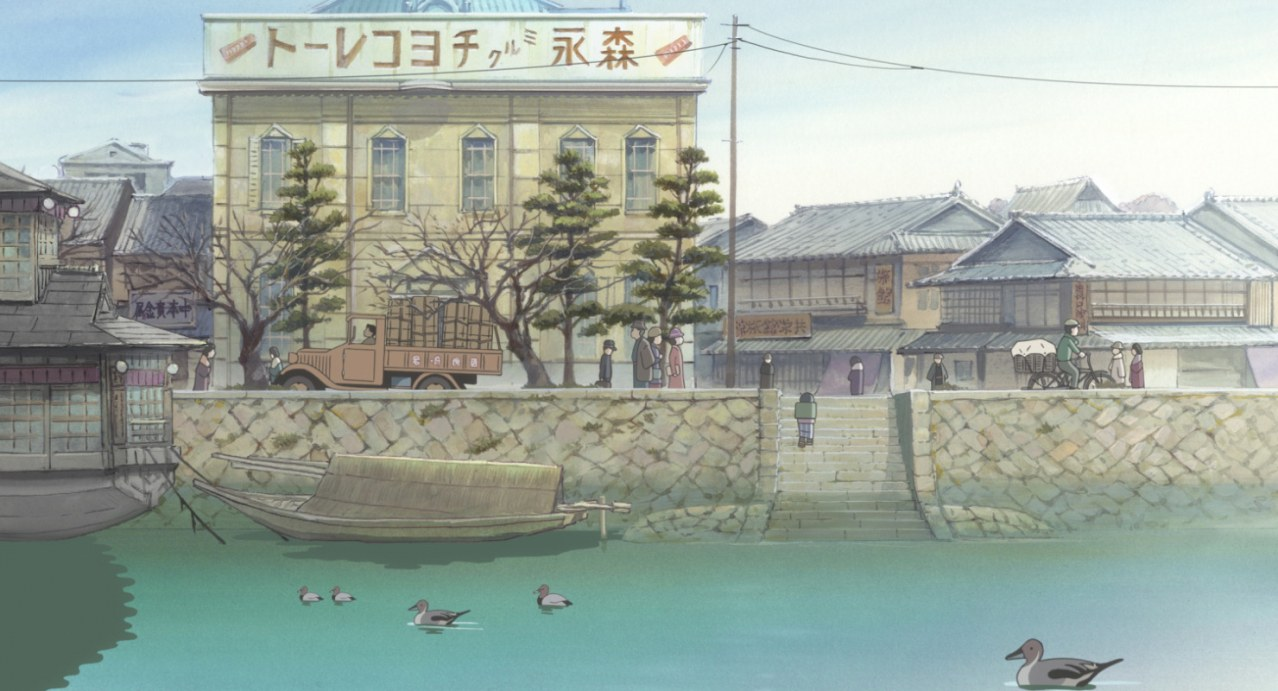 In This Corner of the World - Bild 2