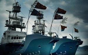 Jagdzeit - Den Walfängern auf der Spur - Bild 1