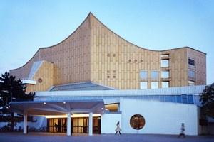 Kathedralen der Kultur - Bild 1
