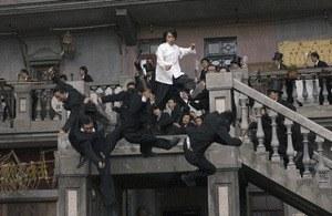 Kung Fu Hustle - Bild 1
