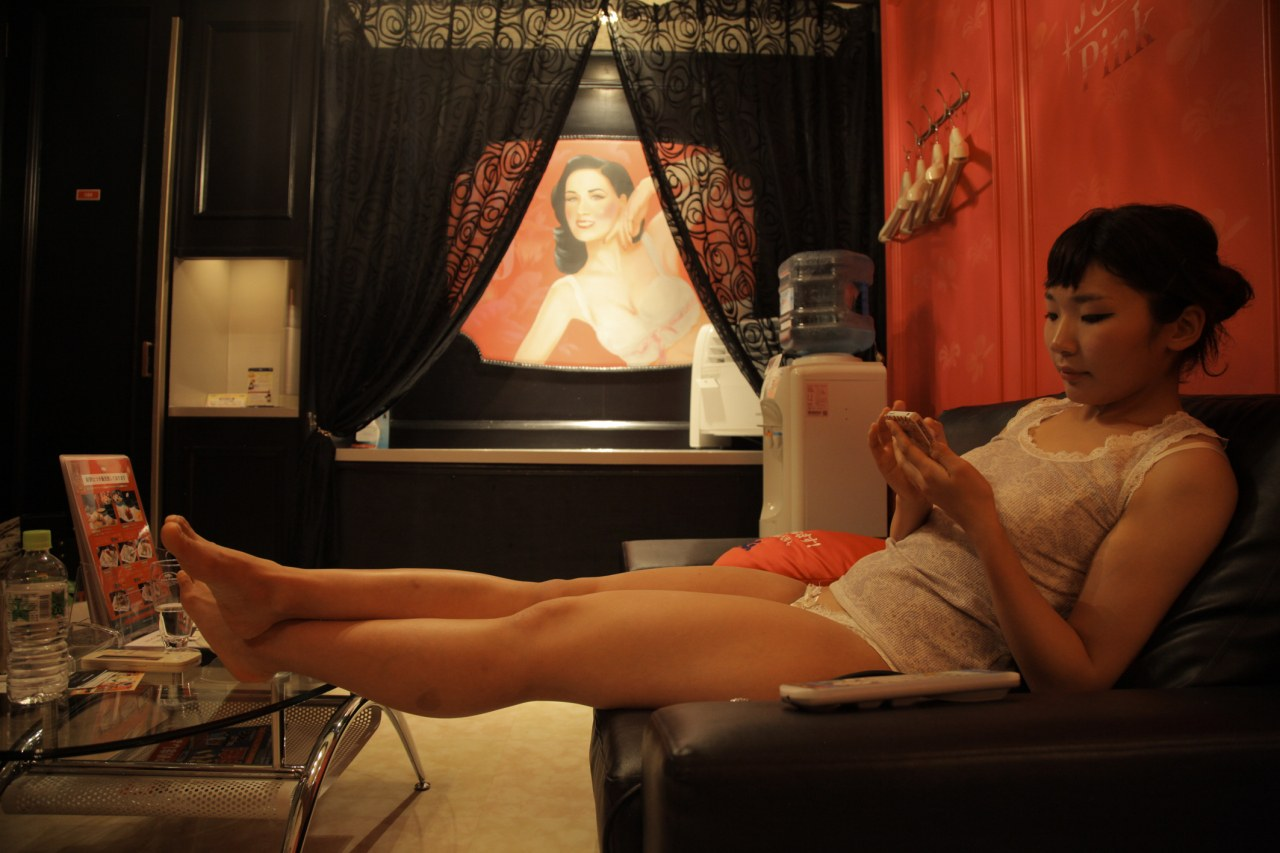 Love Hotel - Bild 3