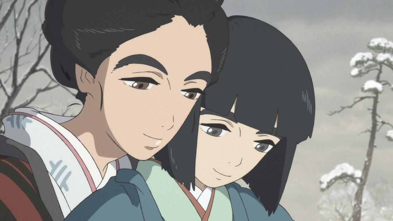Miss Hokusai - Bild 1