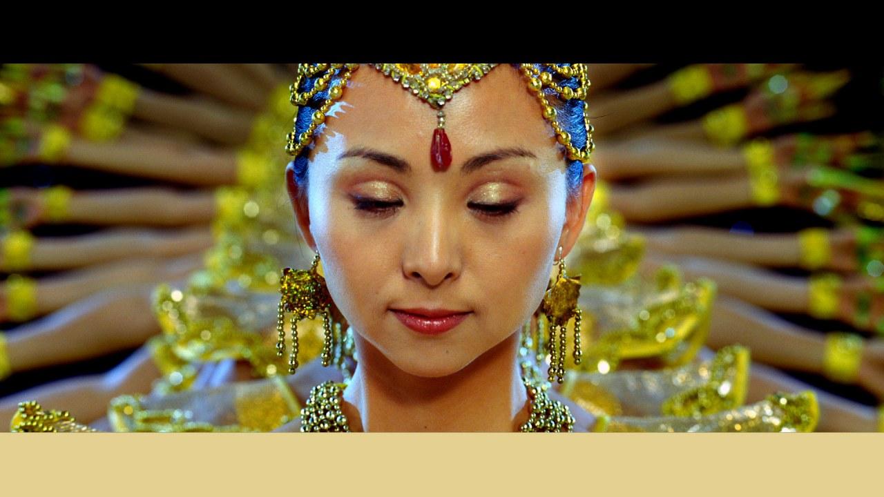 Samsara - Bild 1