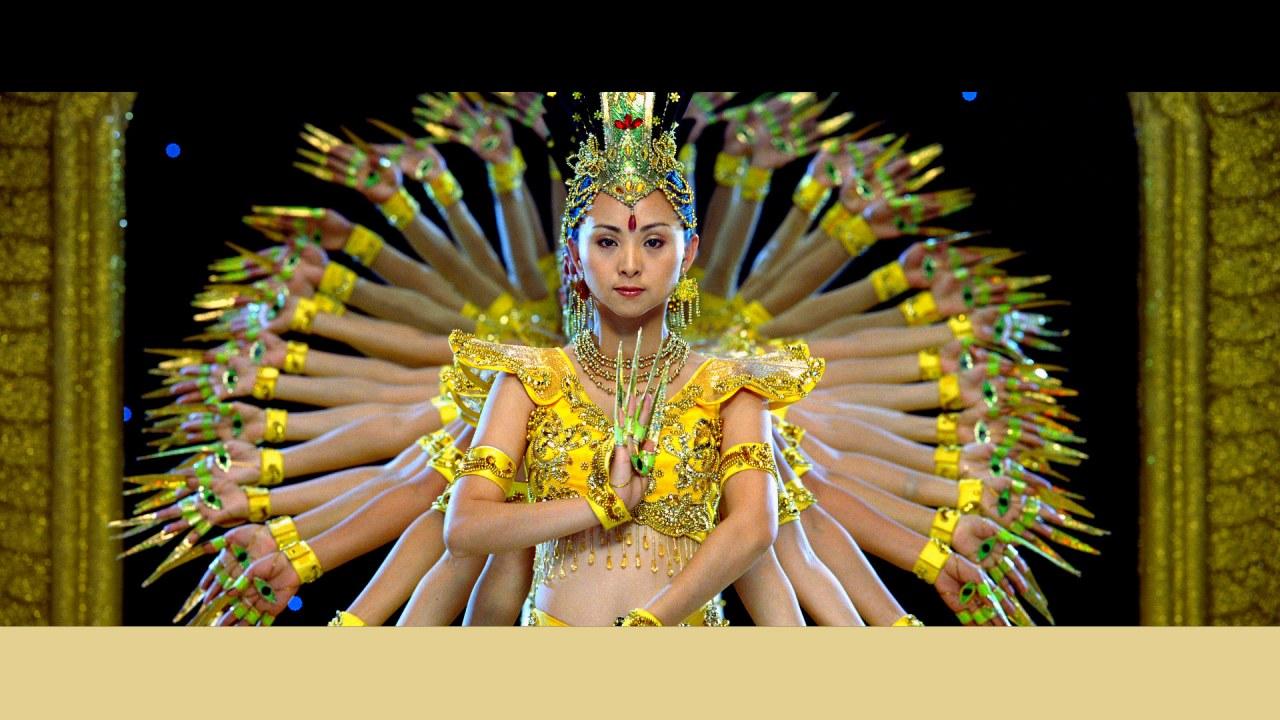 Samsara - Bild 2