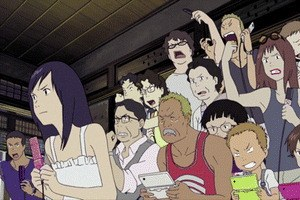 Summer Wars - Bild 1