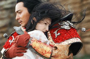 Wu Ji - Die Reiter der Winde - Bild 2