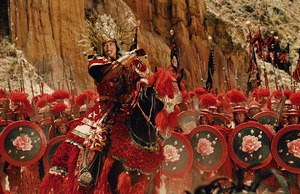Wu Ji - Die Reiter der Winde - Bild 1